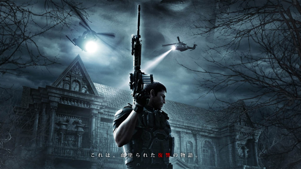 RESIDENT EVIL: VENDETTA Animated Movie Coming in 2017