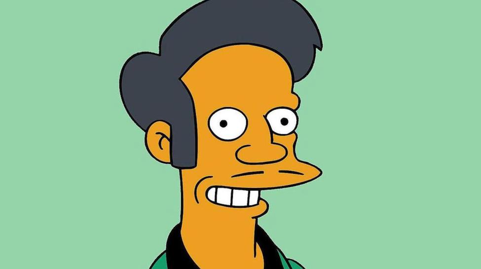 THE PROBLEM WITH APU's Creator Told Us Why He Needed to Make the Film | Nerdist