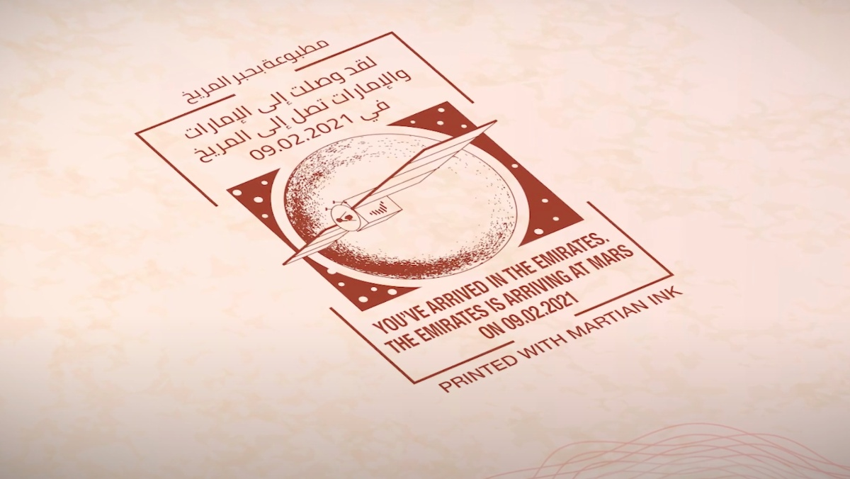 UAE passport stamp made from Martian ink