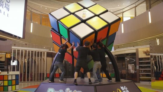 The Nina Mall has created the world's largest Rubik's Cube and each of its sides is 67-square-feet.